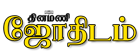 astrology.dinamani