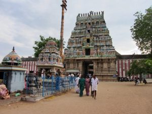 Thirunageswaram